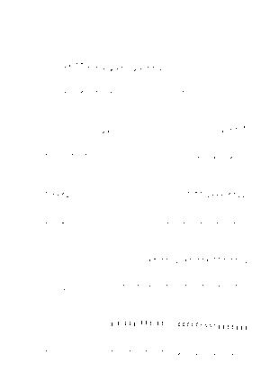 Pms001533