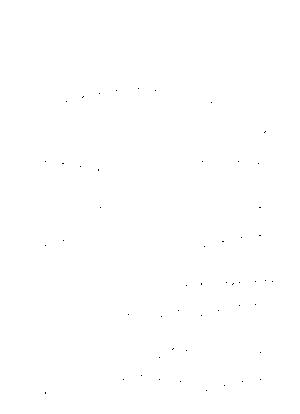 Pms001538