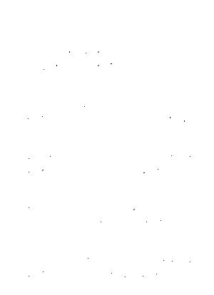 Pms001540