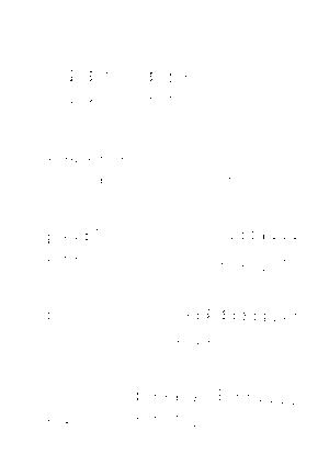 Pms001561