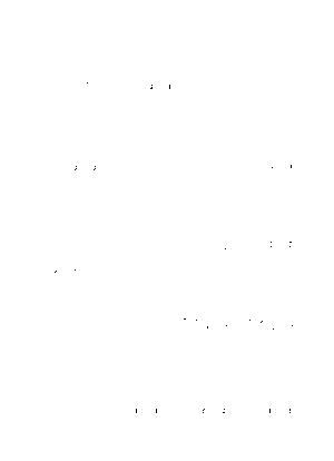Pms001567