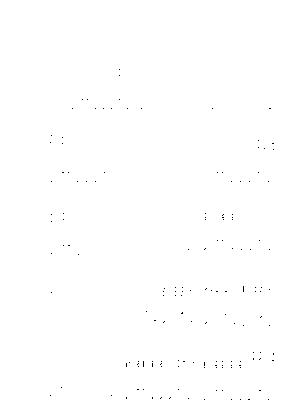 Pms001594