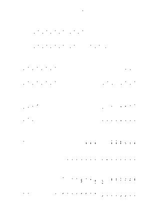 Pms001595