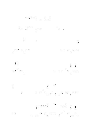 Pms001599