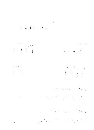Pms001603