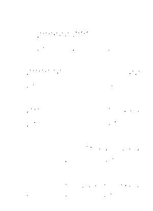 Pms001606