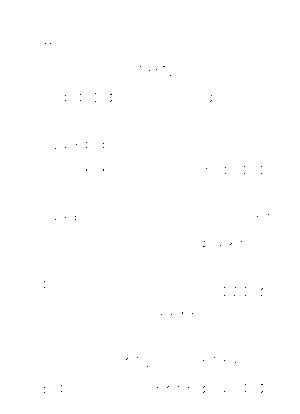 Pms001631