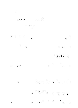 Pms001636