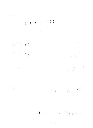 Pms001637