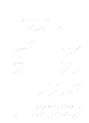 Pms001638
