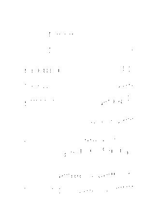 Pms001648