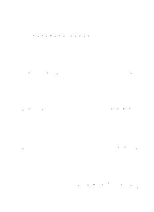 Pms001650