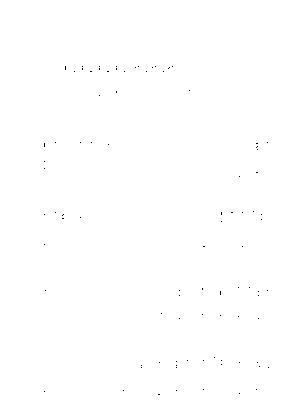 Pms001651