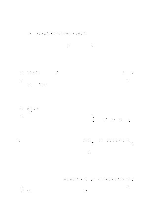 Pms001659