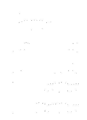 Pms001663