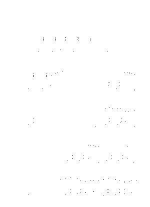 Pms001664