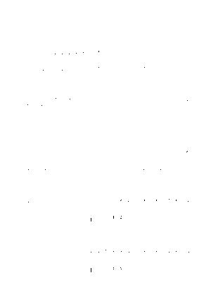 Pms001673