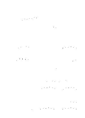 Pms001675