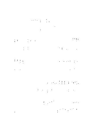 Pms001677