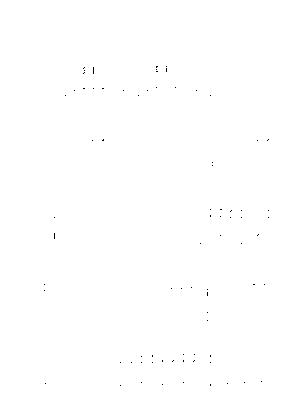 Pms001682