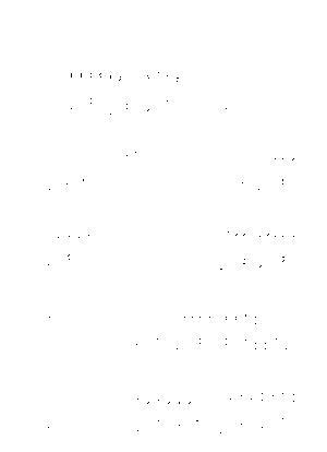 Pms001698