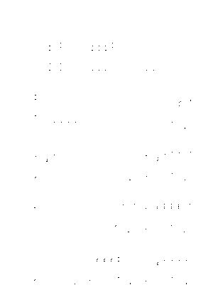 Pms001711