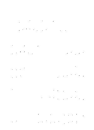 Pms001745