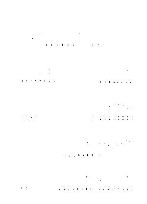 Pms001787