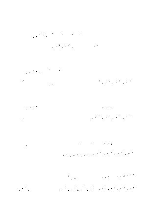 Pms001797
