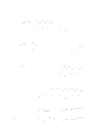 Pms001798