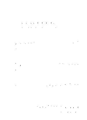 Pms001821
