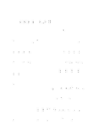 Pms001830
