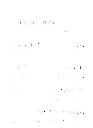 Pms001831