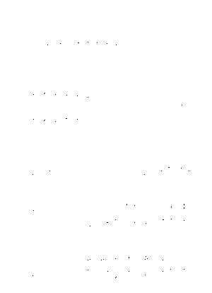 Pms001842