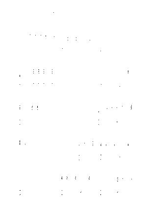 Pms001844