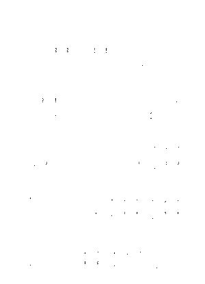 Pms001846
