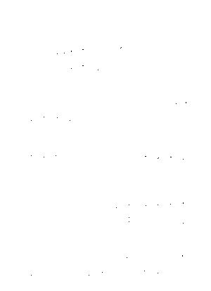 Pms001869