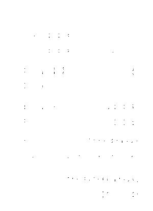 Pms001890