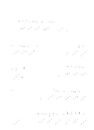 Pms001916