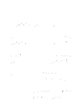 Pms001923