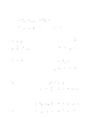 Pms001977