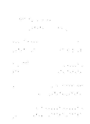 Pms001981