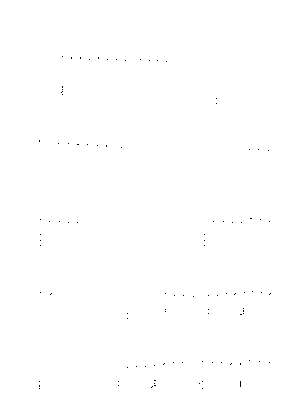 Pms002044