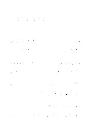 Pms002045