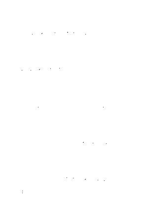 Pms002048