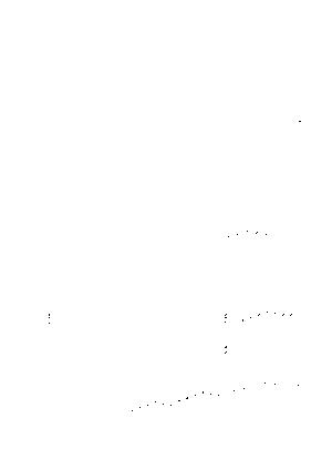 Pms002049