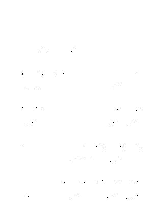 Pms002073
