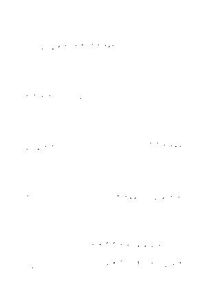 Pms002101