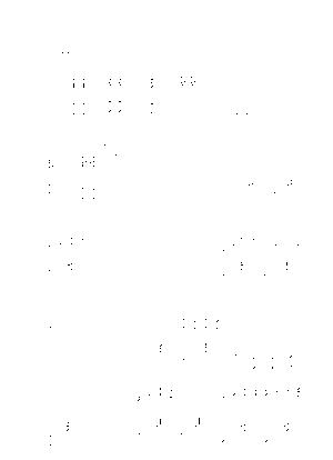 Pms002104