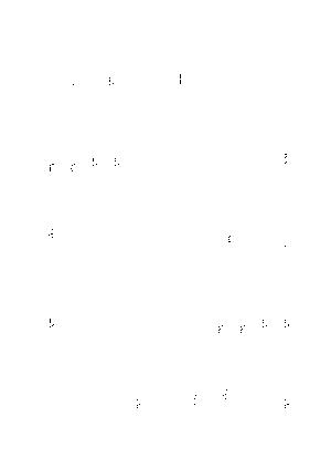 Pms002156